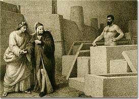 Farinata degli uberti uno dei 243 disegni della Divina Commedia